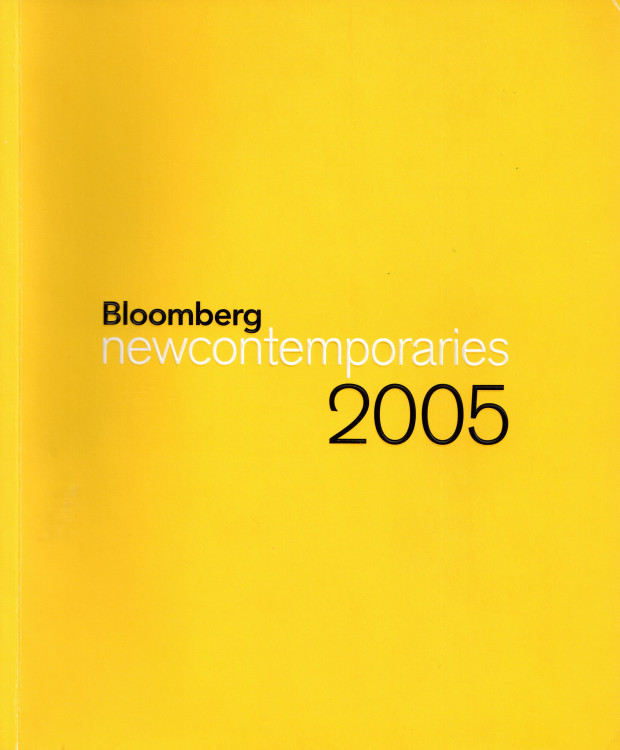 2005r.jpg
