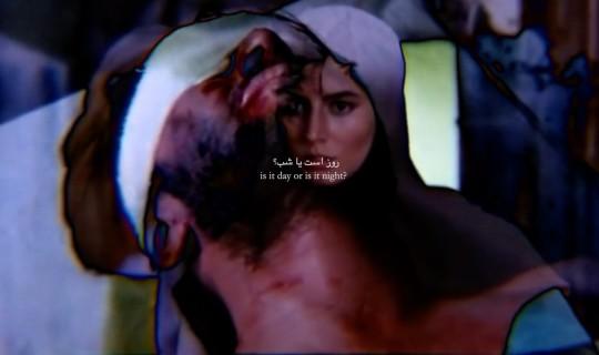 Maryam Tafakory, Nazarbazi, 2021, Moving Image, 19min, Commissioned by FVU London.jpg